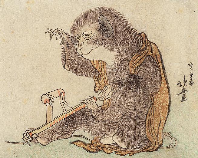 """Résultat de recherche d'images pour """"hokusai self portrait"""""""