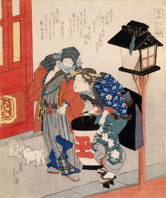 Totoya Hokkei (Japanese 1780–1850). A Treasure Assembly: Sazō Looks Out for the Jewel That Shines in the Night ('Takare awase sazō ban yakō tama'), 1830s. Woodblock print. Gift of William Green, AC 1990.36