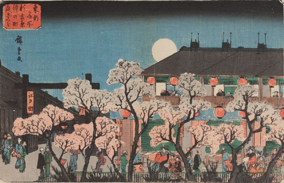 Amdo Hiroshige (Utagawa Hiroshige). Japanese (1797-1858). Cherry Blossoms at Night on Naka-no-chō in the New Yoshiwara [Shin yoshiwara naka-no-chō yozakura'), from the series